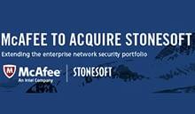 McAFEE_Stonesoft.jpg